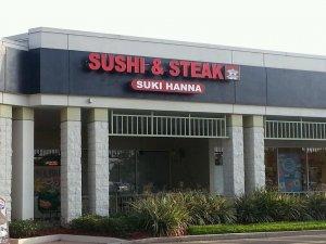 Restaurantes japoneses em Orlando: restaurante Suki Hanna