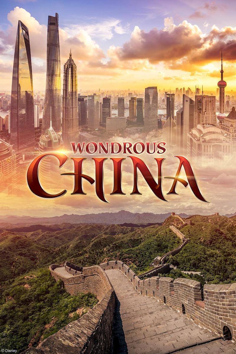 """Filme """"Wondrous China"""" no Epcot da Disney Orlando"""